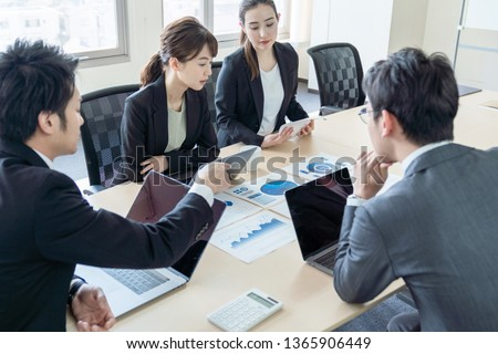 Group of businessperson meeting in office.