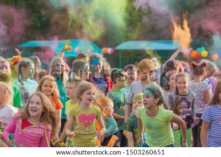 Group of children after the holiday paint Holi. Russia. Yaroslavl oblast, city Rybinsk, Matrosova camp. 18.07.2019 #1503260651