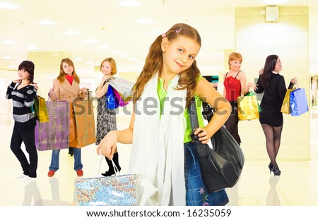 group of girls in a shopping center  -  of  \