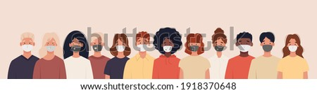 Group of people with different nationalities wearing medical masks to prevent disease, flu, air pollution, contaminated air, world pollution. Illustration in a flat style