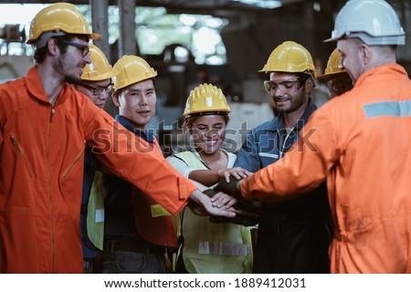 group of team industry business. worker factory smart team.   Stok fotoğraf ©