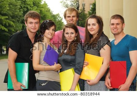 group student happy outdoor portrait