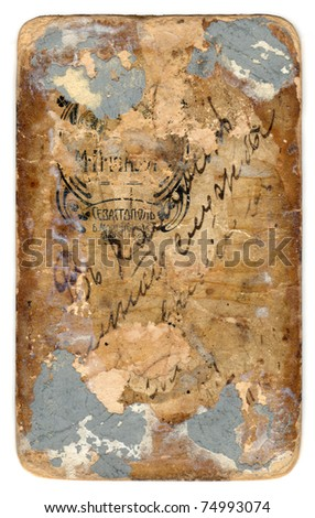 Grunge background of old postcard - stock photo