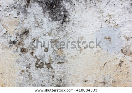 Grunge black wall (urban texture) #418084303