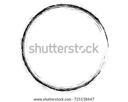 Grunge brush circle.Paint grunge circle.Grunge ink circle.Grunge logo.