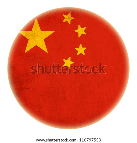 grunge China flag drawing button