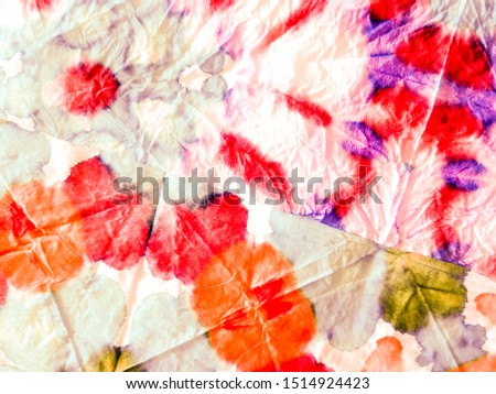 Grunge design. Swirl on color background. Multicolor image. Tie dye. Dirty art. Tender pattern. Autumn patchwork. Abstract dynamic wallpaper. Dynamic artistic splashes.