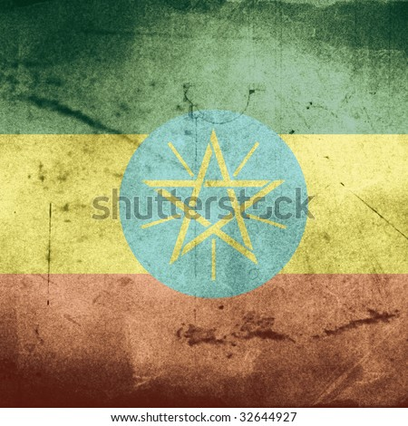 grunge flag of ethiopia - stock photo