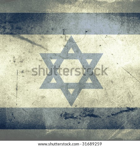 grunge flag of israel