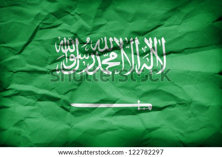 Grunge flag of Saudi Arabia