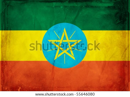 Grunge flag series -  Ethiopia