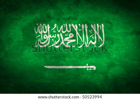 Grunge flag series of all sovereign countries - Saudi Arabia