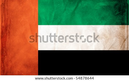 Grunge flag series -  United Arab Emirates