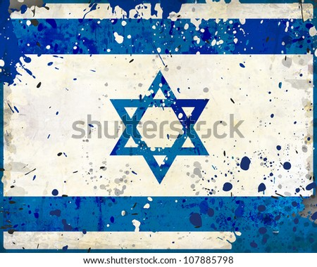 Grunge Israel flag with stains - flag series