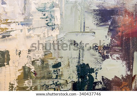 Grunge oil painting.  Oil painting on canvas. Black rough tough texture. Fragment of artwork. Spots of oil paint. Brushstrokes of paint. Modern art. Contemporary art.
