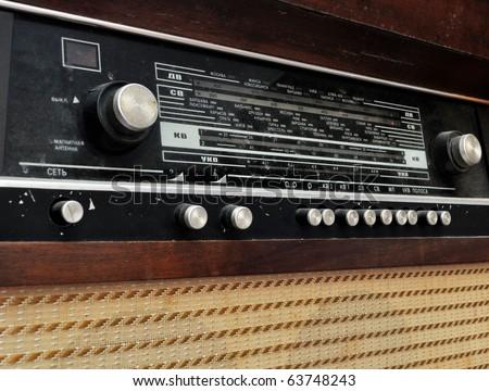 Grunge old used radio panel set