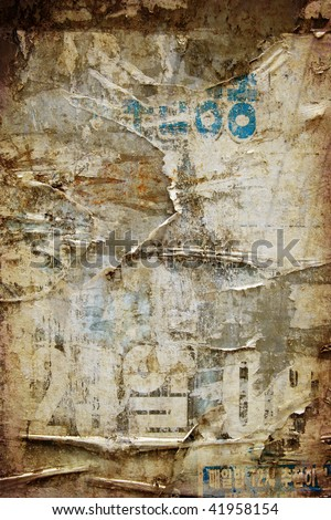 grunge ripped poster background for multiple uses