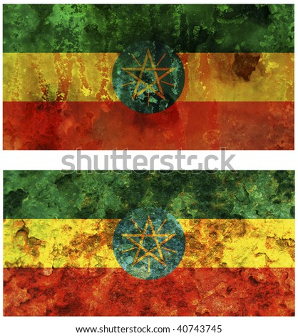 grunge rusted flag of ethiopia