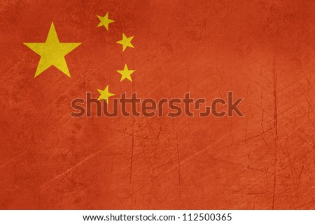 Grunge sovereign state flag of country of Peoples Republic of China in official colors.