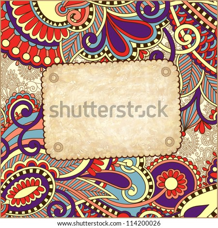 grunge vintage template with ornamental floral pattern. Raster version