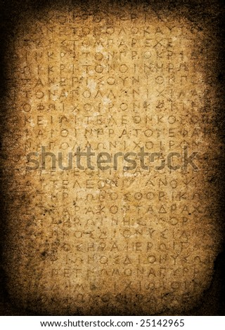 Grungy Ancient Tablet with Archaic Language