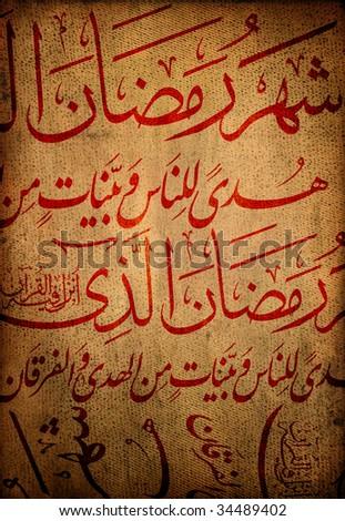 Grungy background of islamic art