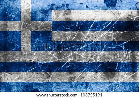 Grungy Greek Flag with Cracks