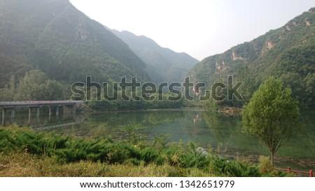 guanghan luyuan chengdu