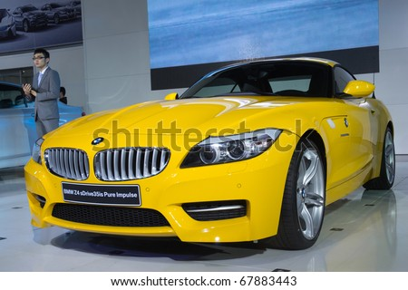 GUANGZHOU, CHINA - DEC 27: BMW Z4 car on display at the 8th China international automobile exhibition. on December 27, 2010 in Guangzhou China.