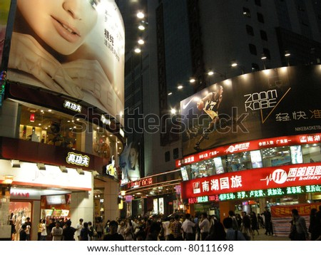 GUANGZHOU, CHINA - MARCH 31: Illuminated signs and advertisements on March 31, 2010 in night street Beijing Road in the Guangzhou city center area. This street is crammed full of shops big and small.