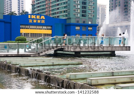 GUANGZHOU, CHINA - MAY.2:  IKEA Guangzhou Store on May. 2, 2013 in Guangzhou, The company is the world's largest furniture retailer. Founded in Sweden in 1943 by 17-year-old Ingvar Kamprad.