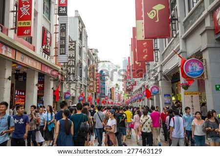 Guangzhou,China - May,2,2015: Peoples shopping in holiday,here is the famous place name\'s ShangXiaJiu in Guangzhou GuangDong China.