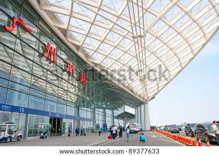 GUANGZHOU, CHINA - NOV 20: Guangzhou South Railway Station for high-speed trains on November 20, 2011 Is a large modern railway station,serves 200000 passengers per day.