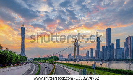 Guangzhou downtown skyline and landmark buildings #1333294952