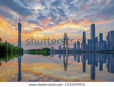 Guangzhou downtown skyline and landmark buildings #1333294955