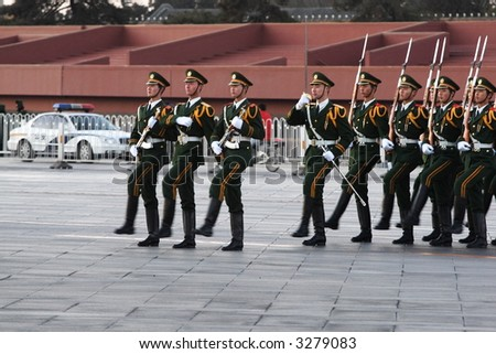 Guard of Honor at Beijing Tiananmen Square