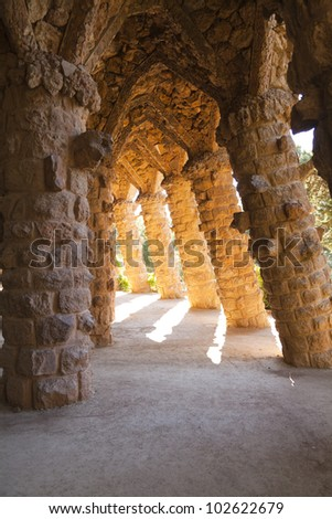 Guell Park, or Parc Guell, was a project commissioned by the architect Antoni Gaudi