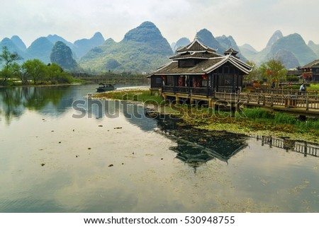 Guilin ,China, March,24th,2014,  the Fairyland Park , famous tourism scenic area, Yangshuo Town, Guilin  ,China #530948755