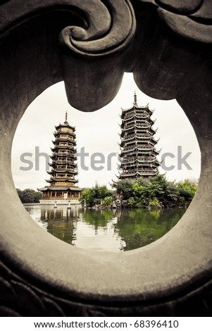 Guilin towers framed