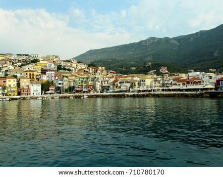 Gulf of Parga, Greece #710780170