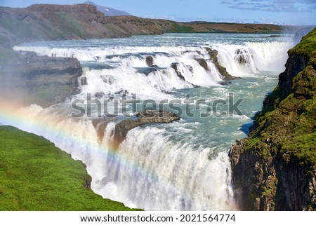 Gullfoss, a waterfall located in the canyon of the Hvítá river in southwest Iceland. Gullfoss is a tiered Cataract, its total height is 32 m.  Photo stock ©