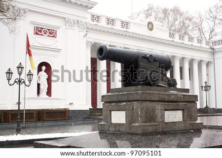 Gun at the Promenade Square monument on the Duma of Odessa