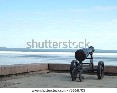 Gun on quay of Onega in Petrozavodsk, Russia