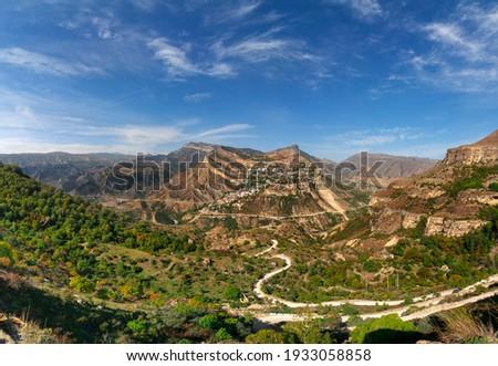 Gunibskoe plateau, a natural monument in the Caucasus mountains. Alpine village Gunib. Republic of Dagestan, Russia