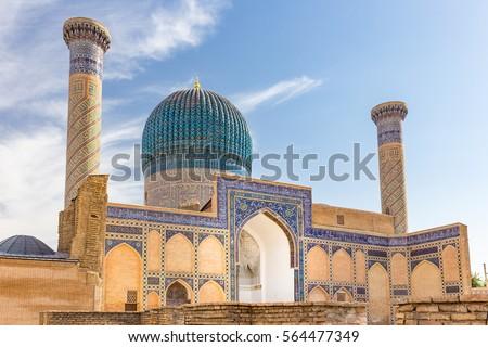 Gur-E Amir Mausoleum, the tomb of the Asian conqueror Tamerlane or Timur, in Samarkand, Uzbekistan ストックフォト ©
