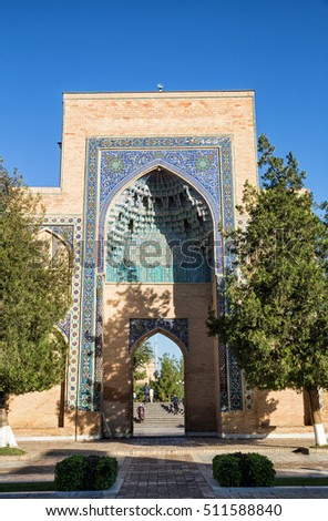 Gur-Emir mausoleum of Tamerlane (Amir Timur) and his family in Samarkand, Uzbekistan. Entrance portal of the complex. Building complex of the XV century #511588840
