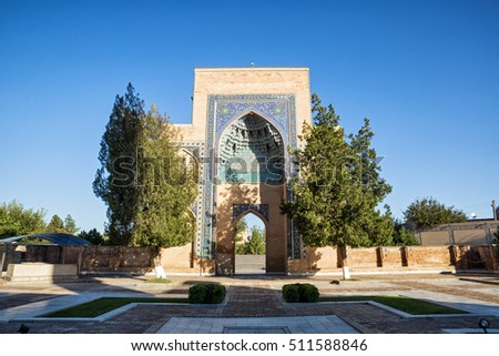 Gur-Emir mausoleum of Tamerlane (Amir Timur) and his family in Samarkand, Uzbekistan. Entrance portal of the complex. Building complex of the XV century #511588846