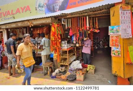 UBUD, BALI, INDONESIA - May 4, 2016… Stock Photo 478116628 - Avopix com