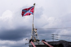 Guys (bow flag of the ship), cruiser