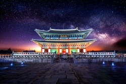 Gyeongbokgung palace and Milky Way Galaxy in Seoul, South Korea.